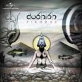 Coshish - Firdous